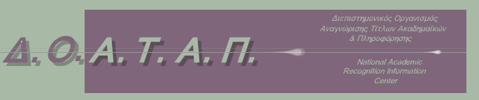 Doatap Logo