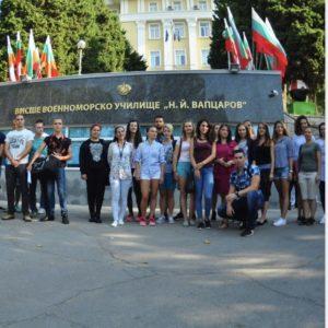 ΑΕΝ Βουλγαρία